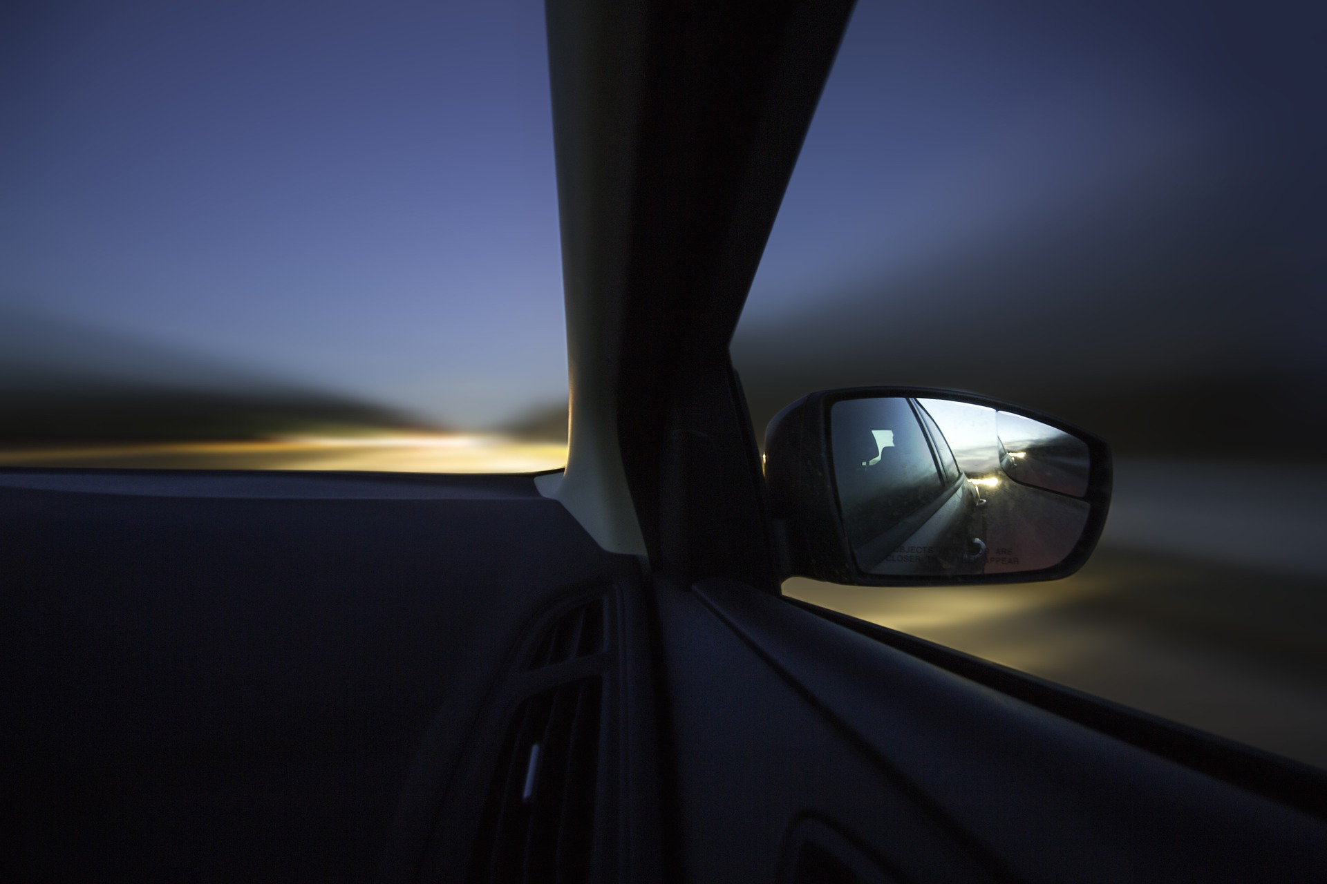 side mirror of a car